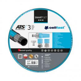 """Поливочный набор SMART ATS VARIANT™ шланг 1/2"""" 20 м + комплект соединителей IDEAL"""